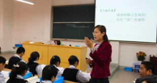 A High School In China – Interview a Teacher in Beijing