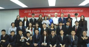 2018 Youth International Cultural Exchange and Environmental Protection Awareness Conference